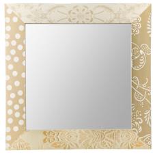 Dört Farklı Desenli Duvar Aynası