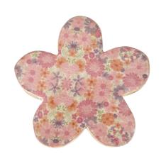 Şiva Çiçek Desenli Dekoratif Pembe Papatya Küçük Boy