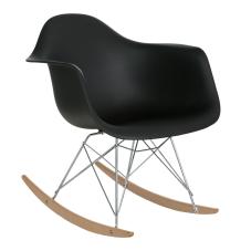 Aqua Swing Siyah Sallanır Sandalye