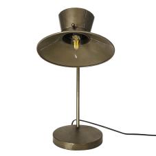 Patna Megafon Model Masa Lambası