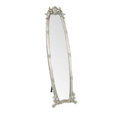 Ena Gümüş Boy Aynası